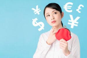 スタディサプリ新日常英会話とビジネス英語コースとの違い③:料金について