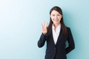 スタディサプリ新日常英会話とビジネス英語コースとの3つの違いを解説